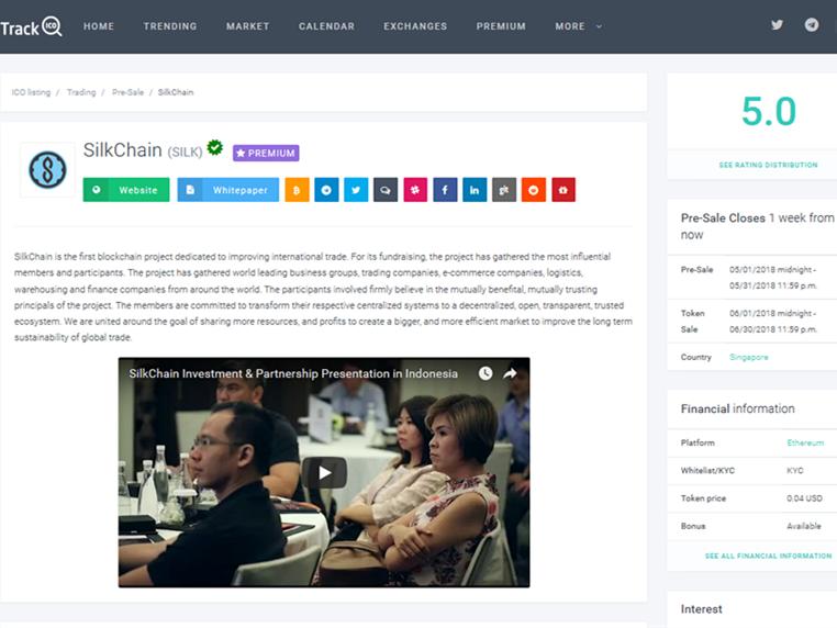 跨境电商第一链SilkChain丝链评分近满分