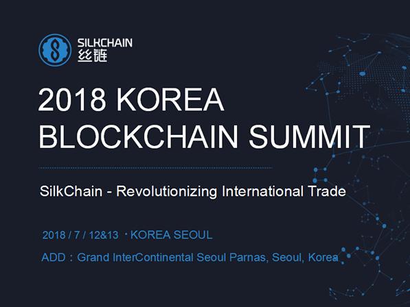 2018 KOREA BLOCKCHAIN SUMMIT INVITATION
