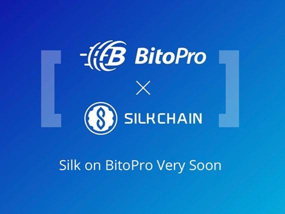 Silk Will List on BitoPro Exchange Soon