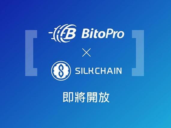 Silk即将上线BitoPro交易平台