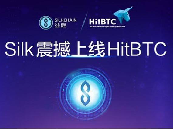 Silk正式上线HitBTC交易平台