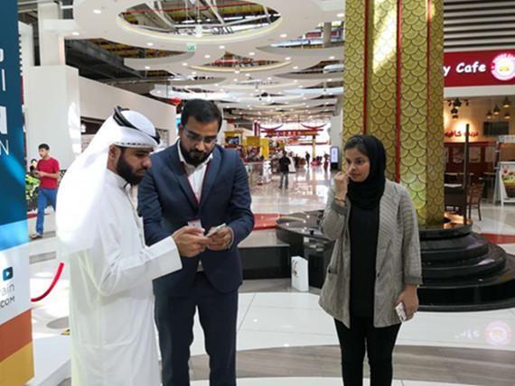 丝链助力巴林王国最大的批发和零售贸易中心完成IT化改造