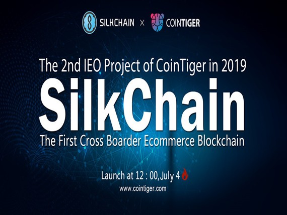 SilkChain has been Selected by CoinTiger as the Second IEO Project in 2019
